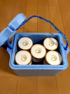 兵庫県加西産いちごアイスクリーム